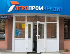 Банк Агропромкредит
