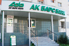 Банк АК БАРС