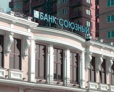 Банк Союзный