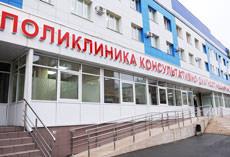 Поликлиника Нигинского
