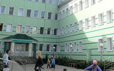 Городская поликлиника №13